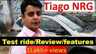 Tiago NRG Full Review Test drive फीचर्स/Price. Worth buying?