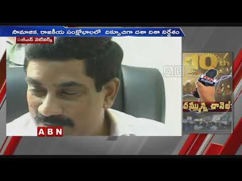 దశాబ్దం మార్క్ చేరుకున్న దమ్మున్న ఛానల్ ABN Andhra Jyothi ప్రస్థానం | 10 Years For ABN Andhra Jyothi
