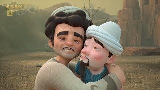 Emiray 2. Bölüm Trt Çocuk çizgi film