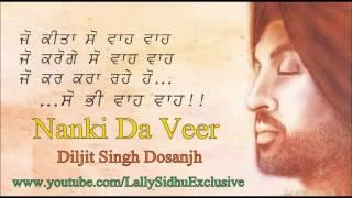 Diljit Singh Dosanjh - Nanki Da Veer (Sikh) LallySidhuExclusive - YouTube.FLV