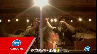 รุ่นใหญ่ : คาราบาว-ปาน [Official Karaoke]