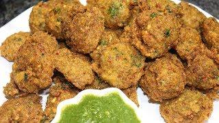 Iftar mai Banaye Crispy and Crunchy Moong Dal ke Pakode   Ramzan Special