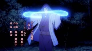 Opening Hiiro no kakera [Anime]