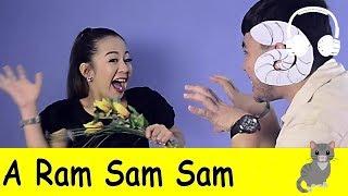 A Ram Sam Sam | Family Sing Along - Muffin Songs
