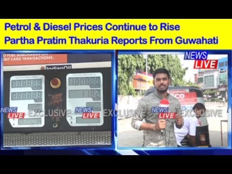 Rising Petrol & Diesel Prices | Watch Partha Pratim Thakuria's report