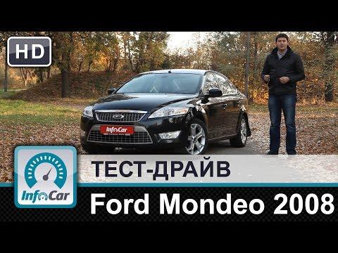 Ford Mondeo 2008 - тест-драйв от InfoCar.ua (Форд Мондео)