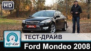 Ford Mondeo 2008 - тест-драйв от InfoCar.ua (Форд Мондео)(Дебютный тест-драйв подержанного седана Ford Mondeo 4 поколения 2008 года от владельца и по совместительству опера..., 2014-10-31T16:24:20.000Z)