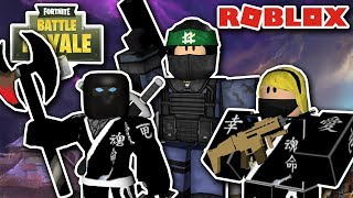 PLAYING FORTNITE BATTLE ROYALE IN ROBLOX