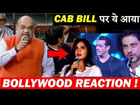 This Is How Bollywood Stars Reacted On Citizenship Amendment Bill 2019 Mp3