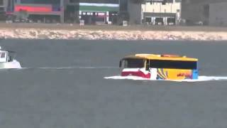Water bus which runs over the road and water developped by south korea