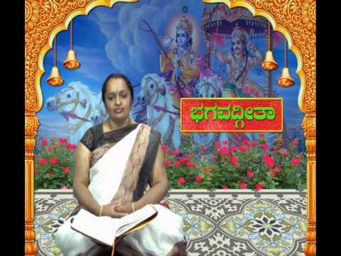 Episode 14 | Bhagavad Gita | Ambika S L | C-Bangalore | - Pradeep Kundapra