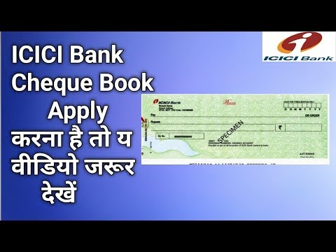 How To Apply Cheque Book ICICI Bank || Cheque Book Kaise Apply Kare