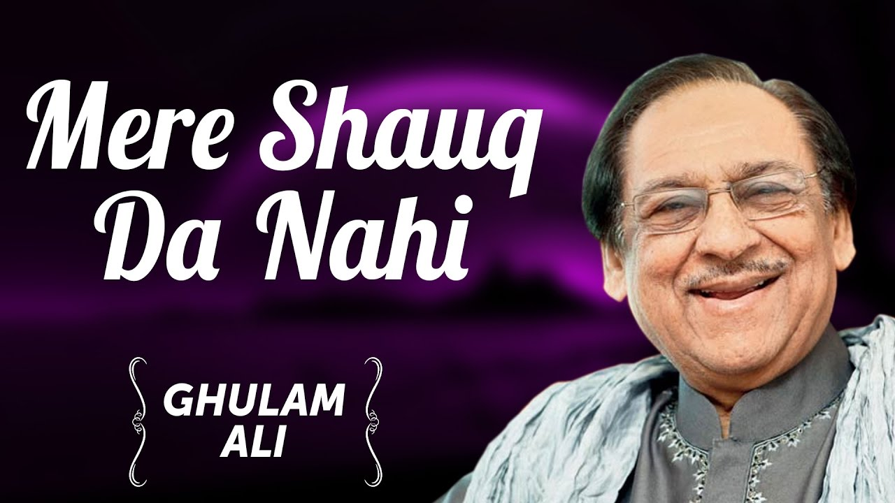 Greatest Hits Of Ghulam Ali  | Mere Shauq Da Nahi | Pakistani Love Songs