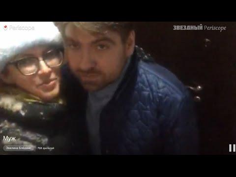 Эвелина Бледанс показала мужа