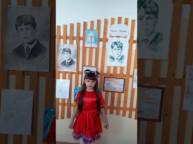 Изображение предпросмотра прочтения – КсенияОчирова читает отрывок изпроизведения «Русь» С.А.Есенина