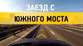 видео автосервис в Чехове