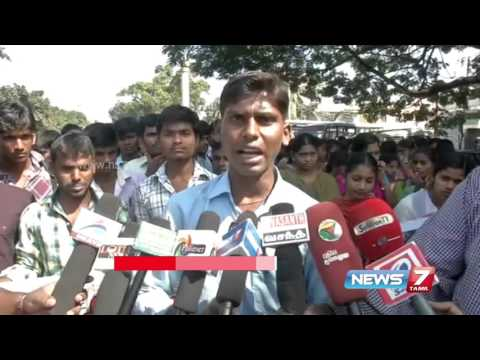 CPM College students siege collector's office seeking basic facilities at Coimbatore | News7 Tamil