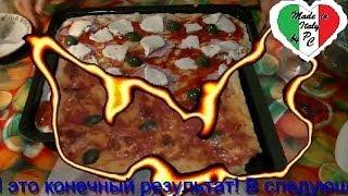 Уроки итальянской кухни №  8 - Фокачча/Пицца