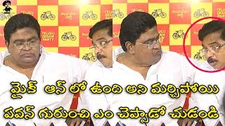 Watch : TDP MLA Jaleel khan Sensational comments about Pawan Kalyan || Mr.PSPK Fan