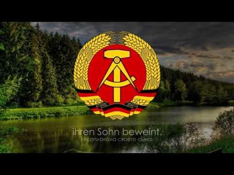 """Гимн ГДР - """"Auferstanden Aus Ruinen"""" (""""Возрождённая из руин"""") [Русский перевод / Eng Subs]"""