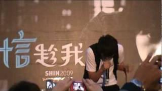 2009-12-27 信 - 獨領風騷 【趁我】 簽唱會 in 台南 南方公園