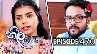 Neela Pabalu - Episode 470 | 28th February 2020 | Sirasa TV Thumbnail