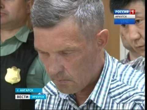 Телефонным мошенникам из тюрьмы в Ангарске добавили новые сроки,