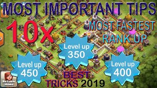[HINDI] HOW TO INCREASE FAST XP IN CLASH OF CLANS /TRICK TO XP LEVEL UP IN CLASH OF CLANS 2019