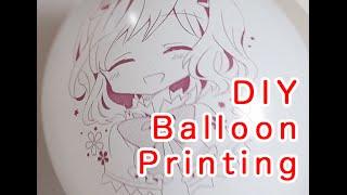 Home Made Balloon Printer