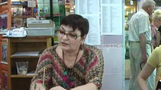 ДФ.Фуксии.М.Шевич 29.04.2012