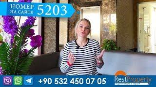 Квартира в Алании в долгосрочную аренду. Недвижимость в Турции, Алания, Махмутлар || RestProperty