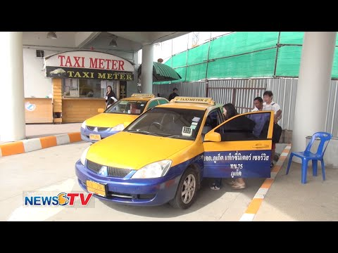Airport Taxi Purge