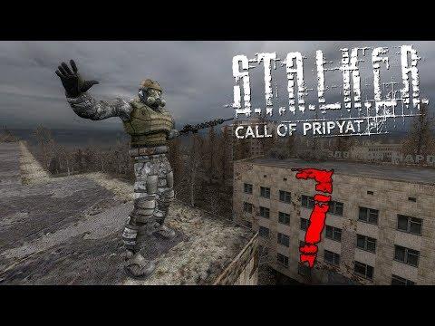 ИЗДЕЛИЕ №62 • Прохождение S.T.A.L.K.E.R.: Зов Припяти #7