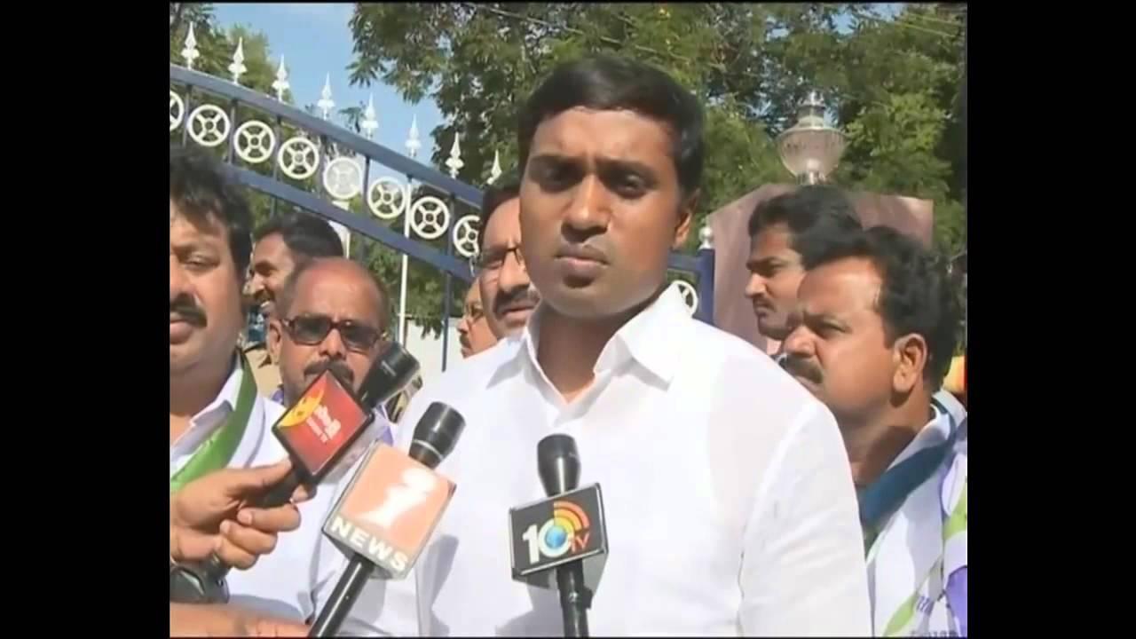 Ananthapur   YSRCP MP,MLA arrest on AP bandh   29th Aug 2015