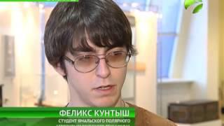 Депутаты Заксобрания дают уроки молодёжи