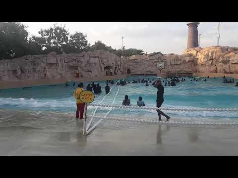 Wave Swimming pool at Wonderla, Bangalore.