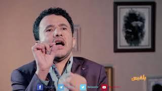 اليمن أصل الحكاية | شبوة.. ثنائية التاريخ والجغرافيا | تقديم: محمد المقبلي