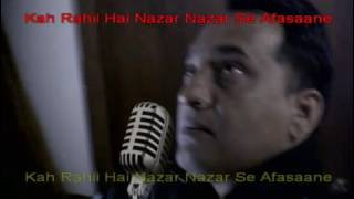 Sama Hai Suhana karaoke