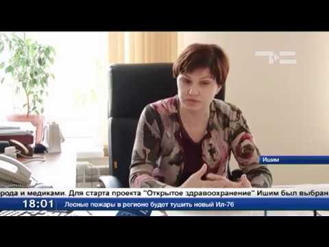 Четыре сосудистых центра действуют на юге Тюменской области