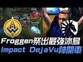 GGS vs TL Froggen祭出最強冰鳥 Impact Deja Vu神開車!| 2019 LCS春季賽精華 Highlights