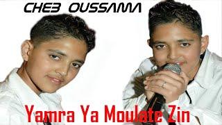 Cheb Oussama - yamra ya moullat zin | Music, Rai, chaabi,  3roubi - راي مغربي -  الشعبي