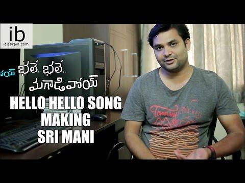 Bhale Bhale Magadivoy Hello Hello song making Sri Mani