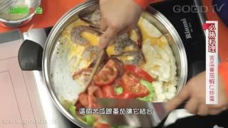 健康新煮流~有煮真好 - 必勝料理:苦盡甘來、苦瓜番茄蝦仁炒蛋