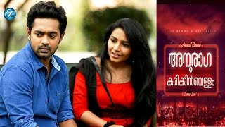 """ Poymaranju"" Video Song 