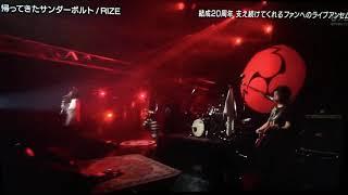 20171104 バズリズムTV出演 LIVE.