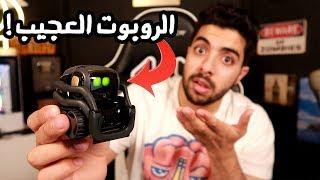 أغرب الأشياء اللي ممكن تشتريها من الانترنت | الروبوت فيكتور !!!