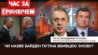 НАТО без України, суд щодо MH17, форма на Євро-2020   Час за Гринвічем
