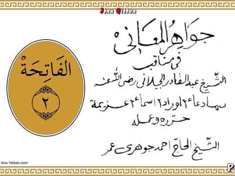 Kitab Manaqib Syekh Abdul Qodir Jaelani Pdf