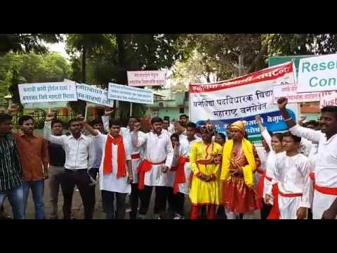 Dr PDKV forestry students patnatya rally for reservation in forest department Maharashtra #16