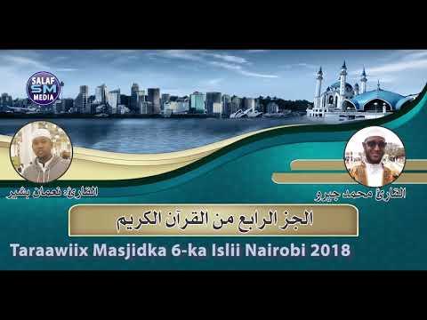Taraawiix Juzka 4aad ee Qur'aanka Masjidka 6-ka 20 - 5 - 2018